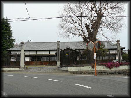 旧碓氷郡役所(安中市)